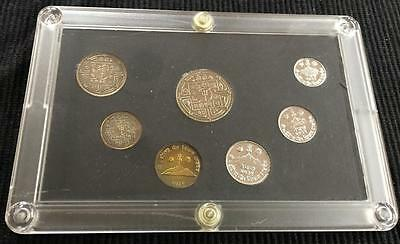 1974 Nepal Proof Coin Set (7 Coins) in Original Box