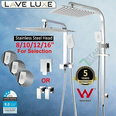 Wels Twin 8/10/12'' SQUARE Rainfall Shower Head Rail Wall Arm Handheld Spray Set