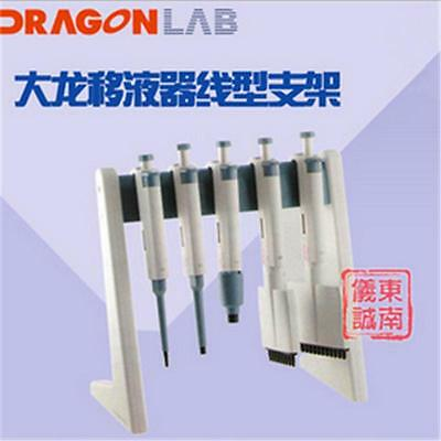 New Blue Plastic Pipette Stand 28 cm Holds 6 Pipettes For DragonMED Biohit Capp