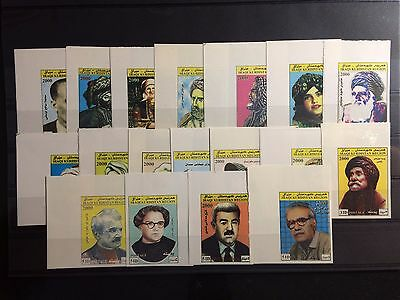 Iraq - Kurdistan Region 2000, Famous people (18 Stamps) Complete Set imperf RRR