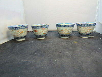 antique chinese porcelain tea cups bowls marked