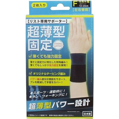 ( 1 Pair) Japan Wrist Power Support/supporter Thin Type Health Care Black Color