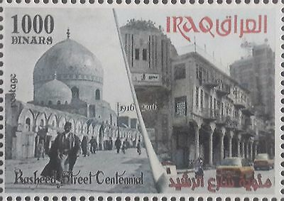 Iraq NEW 2017 Issue MNH - Rasheed Street Centennial