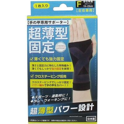Japan Back Of The Hand Power Support/supporter Thin Type Health Care Black