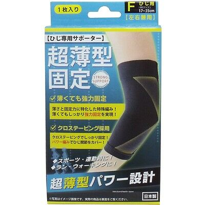 Japan Elbow Power Support/supporter Thin Type Health Care Black Color