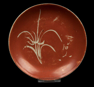 China 19. Jh. Tongzhi Teller -A Chinese 'Coral Red' Saucer Dish - Cinese Chinois