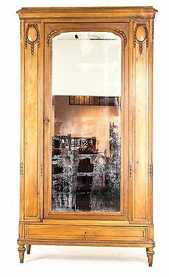 B626 Antique French Walnut Armoire, Wardrobe, Closet with Beveled Mirror