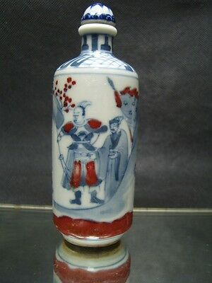 China Handwork Painting Blue And White Porcelain Snuff Bottles         5