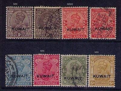 KUWAIT STAMPS SC# 19;20;22-25;27;27 WMK 196 MNH/MH/Used Cat.$122