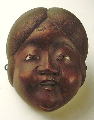Antique Japanese Otafuku Uzame Noh Mask of a Beautiful Woman- Pre-1900's