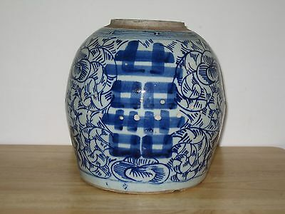 19th-20th c Chinese porcelain antique double happiest blue & white.