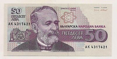 1992 Bulgaria 50 Liva Bank Note--Pristine Condition !!