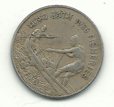 Very Nice Better Grade 1986 India 50 Paise Coin-Fisheries-Apr552