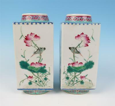 Nice Pair 19th/20thC Chinese Famille Rose Cong Vase w/ Birds Antique Enamel