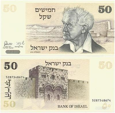 1980 ISRAEL Crisp CHOICE Never Used 50 SHEQALIM Note DAVID BEN-GURION Originator