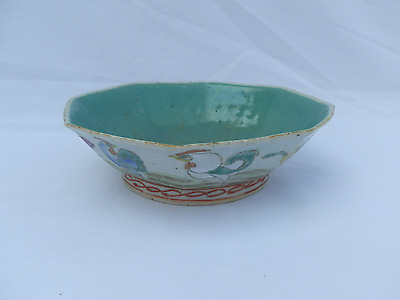 Antique Tongzhi Period Chinese Export Porcelain Bowl Roosters Turquoise Interior