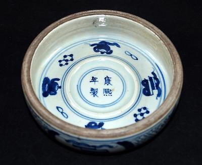 "Chinese Blue & White Brushwasher Porcelain Vase Dish 6"" Excellent Condition"