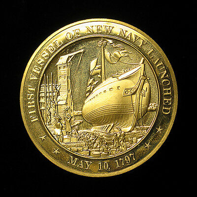 First Vessel of New Navy Launched Bronze Medal 44mm Franklin Mint Commemorative