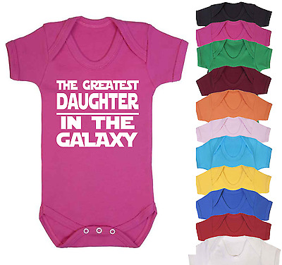 Greatest GodDaughter in the Galaxy Star Wars Inspired Baby Babygrow Vest