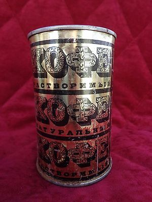 Soviet Russia Coffee Empty Tin Can 1988 USSR
