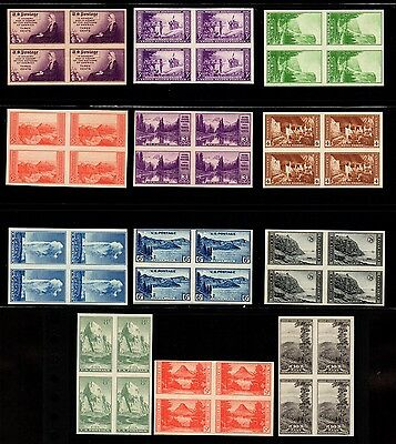 US Stamps: 754-755, 756-765 Farley Special Printing Blocks 4  Mint,NGAI,NH
