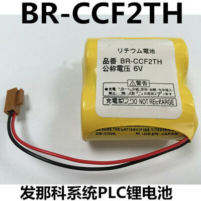 1PCS NEW Original BR-CCF2TH 6V 5000MAH PLC backup battery with plug #T2822 YS