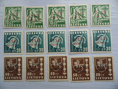 Lithuania ~ Soviet Occupation ~ Sc#2N9- 2N16  ~ (1940)