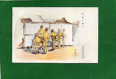 Vintage Japanese Military Postcard Art Drawn Soldiers reading notice boards