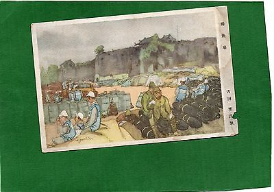Vintage Japanese Military Postcard Art Drawn Soldiers by oil & munitions dump