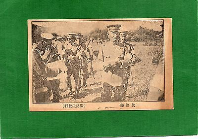 Vintage Japanese Military Postcard Meeting of Officers reading plans/maps