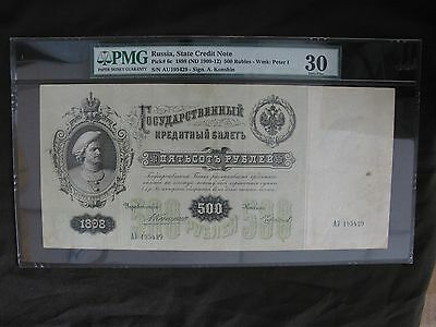 1898 Russia 500 Rubles Pick 6c PMG VF-30 State Credit Note paper currency