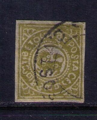 Tibet Stamp Sc#6 Used  Cat.$110