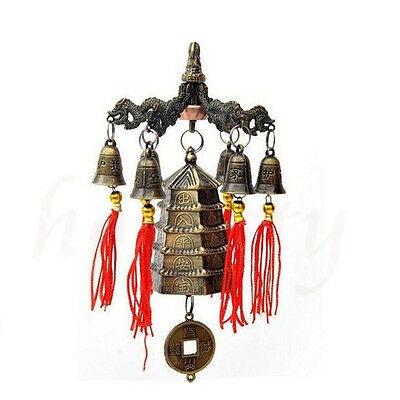 1PC Chinese Metal Tower Wind Chime Bells Hanging Lucky Feng Shui Ornament