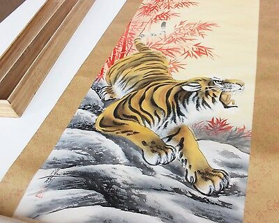Vintage Antique Japanese Tiger Scroll Asian Art Print Wall Tapestry Decor