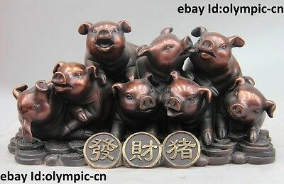 "8"" China Bronze Copper Feng Shui Wealth Money Zodiac Eight Pig Statue Sculpture"