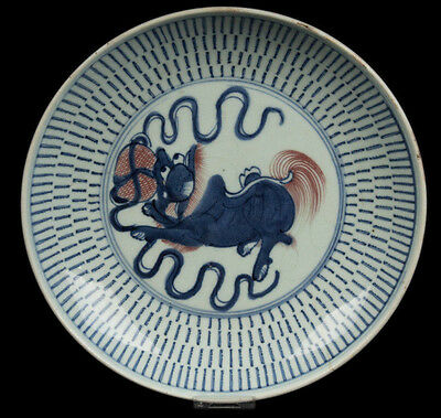 China 19. Jh. Teller -A Chinese Underglaze Blue & Red Dish Chinois Cinese Qing
