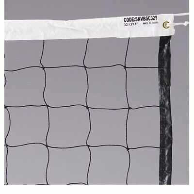 Volleyball Net Professional Size Regulation Heavy Duty Thick Quality Sport Set