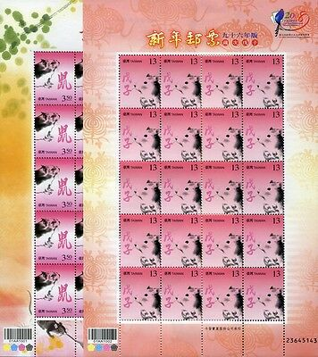 CHINA TAIWAN 2007 Jahr der Ratte 2008 Year of the Rat  3293-94 Bogensatz ** MNH
