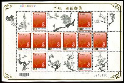 Taiwan China 2011 National Flower Blume Blossom Pflanze 3644 Kleinbogen MNH