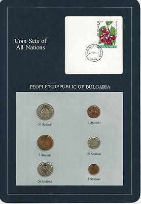 Coin Set of all Nations - Bulgaria, 6 coin set.