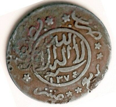 YEMEN.  1/40 Riyal (1 Buqsha) 1954 (1374) - Bronze.     RARITY