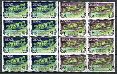 IRAK IRAQ 1969 Flugzeuge Airplanes Aircraft Blocks/8 582-83 ** KW €60