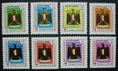 Irak Iraq 1975 Staatswappen Coat of Arms Dienst Official D 351-58 Postfrisch MNH