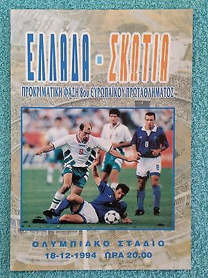 1994 - GREECE v SCOTLAND PROGRAMME - EURO 96 QUALIFIER