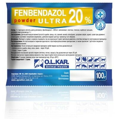FENBENDAZOLE ULTRA 20% POWDER ANIMAL FISH DEWORMER SAFEGUARD – 100 g x 1 pack