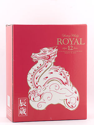 Suntory Royal 12 Year Old Year of the Dragon Japanese Whisky 600ml Gift Boxed