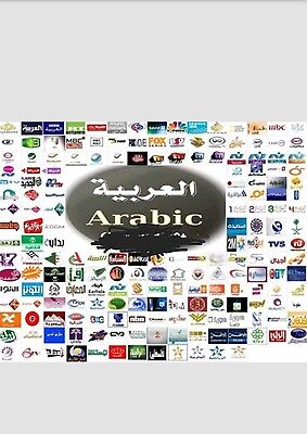 1Year Iptv Arabic Middle East French For Smart Tv Satellite Android Box (No Box)