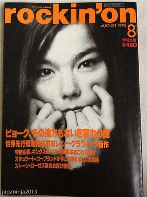 rockin'on 8/1995 Japan Music Magazine Bjork Lenny Kravitz Police The Stone Roses