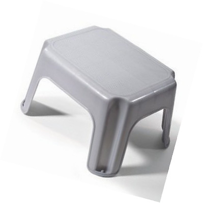 Rubbermaid Small Step Stool - 12.2x10x7.1 in31.1x 25.4x18.1 cm,gray