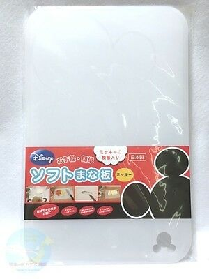 Disney Mickey Mouse KAWAII Cutting Board Easy and Clean Made in JAPAN Quality
